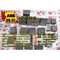 China ABB TA25 DU 32 on sale