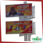 Buy cheap Double Decker single-sided backlit billboard light box from wholesalers