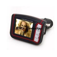 Buy cheap Car MP4 Player 1.7 LCD Car MP4 MP3 Player with USB FM Transmitter Car music Player from wholesalers