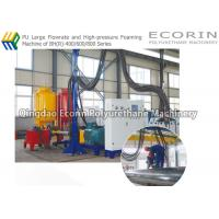 Buy cheap Continuous Polyurethane Pressure Casting Machine Multifunction 1600 kgs product