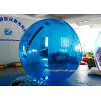 Buy cheap Blue Durablem Giant Inflatable Water Walking Ball Waterproof For Water Walking With CE from wholesalers