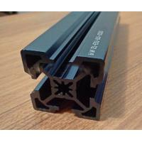 Buy cheap Laser engraving on anodized aluminum, Super high precision blue anodized extruded aluminum profile from wholesalers