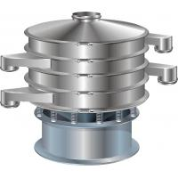 Buy cheap China stainless steel vibrating sieve for food industry from wholesalers