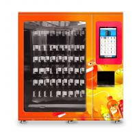 Buy cheap healthy juice vending machine with x-y axis elevator and adjustable channel width function product