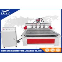 Buy cheap Multi - Head 4 Axis CNC Wood Router / 3d CNC Wood Carving Machine Fuling Inverter from Wholesalers