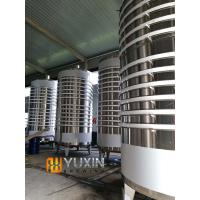 Buy cheap large industrial used 50bbl 10000l 12000l wine fermentation tank from wholesalers