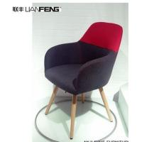 Buy cheap Modern leisure chair home use furniture bar chair  fabric material chairs with wood legs from wholesalers