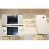 Buy cheap Wholesale DS Dsi Lite 80% Off Free Shipping 100% Authentic (nintendo dsi) from wholesalers