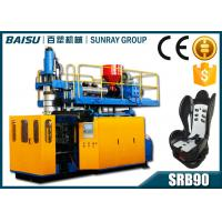 Buy cheap Child Car Seat Plastic Blow Moulding Machine 35 Pcs / Hour Output SRB90 from wholesalers