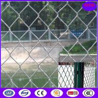 Buy cheap ISO9001:2008good quality 3.5mm wire 6 foot chain link fencing from wholesalers