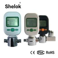 Buy cheap High Quality Portable Ultrasonic Gas Flow Meter Produced by Shelok Mass Air Flow Meter from wholesalers