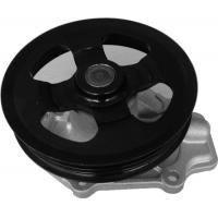 Buy cheap High Performance 12 Volt  Water Pump For Suzuki With OEM 1740084823 from wholesalers