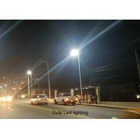Buy cheap Simple Design Solar LED Street Light Solar Panel And Battery Formula product