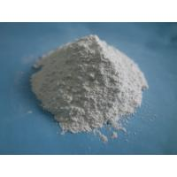 Buy cheap Glass Making Barium Carbonate White Heavy Powder Tech Grade 99% Min Purity from wholesalers