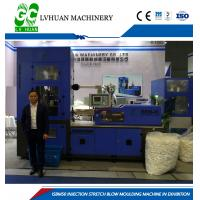 Buy cheap Cast Iron Alloys Steam Calendering Machine Two Roller Wear Resistent For PTFE Tape from wholesalers