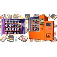 Buy cheap Airport Custom Microwave Sandwich Vending Machine With Sales Report , Automated Kiosk from wholesalers