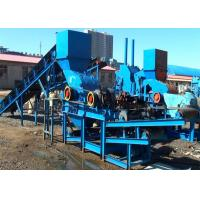 Buy cheap Metal scrap iron crusher recycling machine scrap steel shredder from wholesalers
