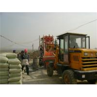 Buy cheap Environmental Tow Behind Concrete Pump Ready Mix Concrete Pump Mixing Drum from wholesalers