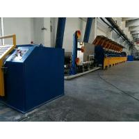 Buy cheap 2mm Servo Direct Connection Straight Line Wire Drawing Machine Copper Belt Crimping from wholesalers