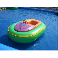Buy cheap Mini 0.9mm PVC Swimming Pool Toys Inflatable Motorized Bumper Boat from wholesalers