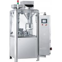 Buy cheap 6.6Kw Total Power Size 0 Capsule Gel Cap Filling Machine Multiple Tamping Stations from wholesalers