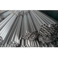 Buy cheap Beveled End Welded Stainless Steel Heat Exchanger Tubing , 32mmx2mmx8000mm from wholesalers