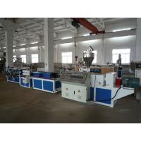 Buy cheap Corrugated Plastic Pipe Extrusion Line PE / PA / PVA , Single Wall from wholesalers