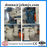 Buy cheap Hot sale waste recycle wood pellet fuel making machine directly factory from wholesalers