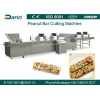 Buy cheap High Output 200 - 400kg/hr Peanut bar making machine , snack maker machine from wholesalers