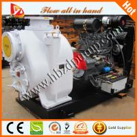Buy cheap P series non-clog self-priming sewage pump from wholesalers