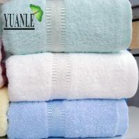 Buy cheap 100% cotton terry towel product
