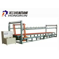 Buy cheap Customized Color EPS Block Making Machine For Sheet EPS Products High Efficiency from wholesalers