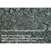 Buy cheap Calcined Coke,CPC,Calcined Petroleum Coke from wholesalers