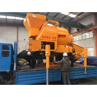 Buy cheap Small Electric Concrete Mixer Pump/Concrete Mixing Pump/Concrete Mixer Machine Output Aggregates 50mm Diameter from wholesalers