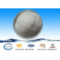 Quality High polymer Anionic polyacrylamide PAM , Industrial Wastewater Treatment for sale