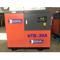 30kw Customed Screw Belt Driven Air Compressor Industrial High Power
