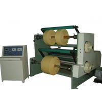Buy cheap High speed automatic paper slitting machine (computer controlled) from wholesalers