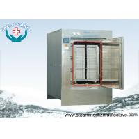 Buy cheap Automatic Hinge Door Medical Waste Autoclave Steam Sterilizer With Touch Screen PLC System from wholesalers