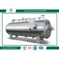 Buy cheap Rotary Steam Retort Sterilizer/Rotary Sterilizer/stainless steel SUS304, food sterilization, after sales service 3 years from wholesalers