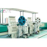 Buy cheap Computerized Coiling Embroidery Machine With Dahao 8 LCD Computer from wholesalers