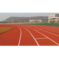 Buy cheap Luxury Red Artificial Grass  Playground Surface Customized Size Oem Design from wholesalers
