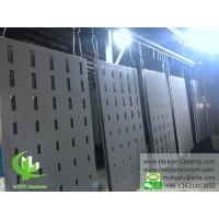 Buy cheap Aluminum solid panel for facade powder coated grey color 3mm thickness from wholesalers
