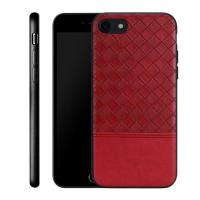 Buy cheap Retro Leather Braided Cell Phone Cases 30g Easy Operation For Iphone 8 from wholesalers