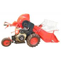 Buy cheap Small Rice/Wheat Harvester from wholesalers