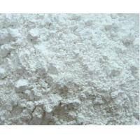 Buy cheap Well Drilling 325 Mesh Barite API 13A Powder Barium sulfate Natural mineral from wholesalers