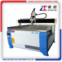 Buy cheap DSP control CNC Engraving Machine with 3.2KW spindle ZK-1212 1200*1200mm from wholesalers