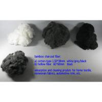 Buy cheap bamboo charcoal staple fiber for adsorption/cleaning/car trim from wholesalers