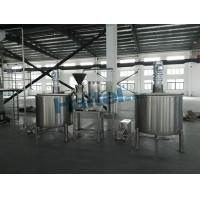 Buy cheap Professional Powder Packing Machine , Baby Food Cereal Production Line from wholesalers