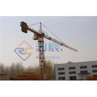 Buy cheap Tc4810 4t Load Tower Crane with 48m Boom 1t Tip Load Building from wholesalers