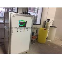 Buy cheap 3000 g / h of 0.8% Sodium Hypochlorite Equipment , Sodium Hypochlorite Production from wholesalers